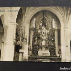 Postales: TUDELA-COLEGIO DE SAN FRANCISCO DE JAVIER-IGLESIA-FOTOGRAFICA-POSTAL ANTIGUA-(64.083). Lote 183009637