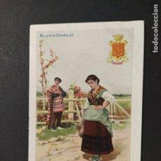 Postales: NAVARRA-MUJERES ESPAÑOLAS-S.CALLEJA-TIPOLIT PALACIOS-REVERSO SIN DIVIDIR-POSTAL ANTIGUA-(64.086). Lote 183010487