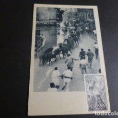 Postales: PAMPLONA NAVARRA ENCIERROS DE SAN FERMIN POSTAL FOURNIER VITORIA. Lote 183069123