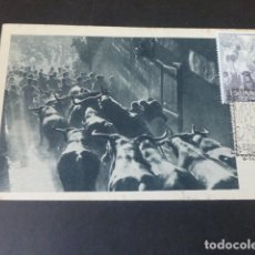 Postales: PAMPLONA ENCIERROS DE SAN FERMIN POSTAL FOURNIER VITORIA. Lote 183095826