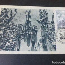 Postales: PAMPLONA ENCIERROS DE SAN FERMIN POSTAL FOURNIER VITORIA. Lote 183095851