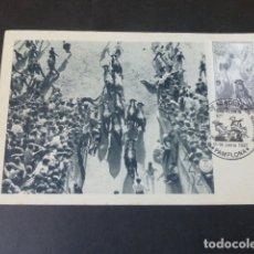 Postales: PAMPLONA ENCIERROS DE SAN FERMIN POSTAL FOURNIER VITORIA. Lote 183095870