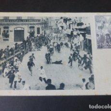 Postales: PAMPLONA ENCIERROS DE SAN FERMIN POSTAL FOURNIER VITORIA. Lote 183095896