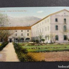 Postales: ESTELLA-COLEGIO DE LAS ESCUELAS PIAS-ED·ANTONIO ECHAIDE-POSTAL ANTIGUA-(64.350). Lote 183323875