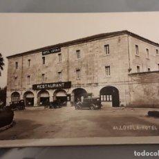 Cartoline: TARJETA POSTAL RESTAURANTE HOTEL LOYOLA. Lote 183622408