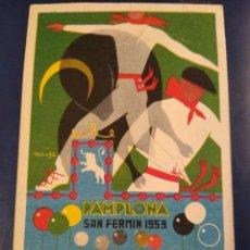 Postales: PAMPLONA SAN FERMÍN 1959. PUBLICIDAD EN EL REVERSO.. Lote 183828350