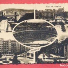 Postales: POSTAL MOSAICO DE PAMPLONA, DIVERSAS VISTAS, SIN CIRCULAR, ED, DARVI VER FOTOS. Lote 186052826