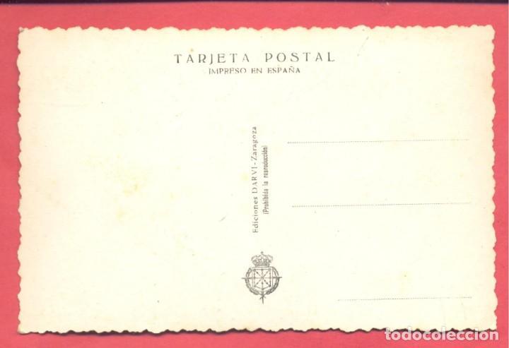 Postales: postal mosaico de pamplona, diversas vistas, sin circular, ed, darvi ver fotos - Foto 2 - 186052826