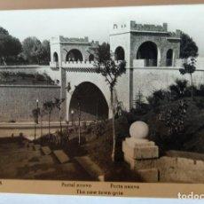 Postales: PAMPLONA. Lote 187499191