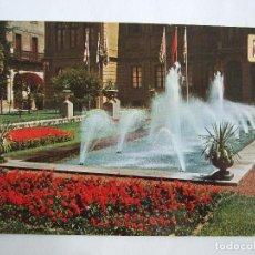 Postales: POSTAL PAMPLONA - JARDINES DE LA DIPUTACION FORAL - 1971 - DOMINGUEZ 31 - SIN CIRCULAR. Lote 191198883