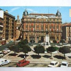 Cartes Postales: POSTAL PAMPLONA - PLAZA DE SAN FRANCISCO - 1975 - DOMINGUEZ 40 - SIN CIRCULAR. Lote 191199003