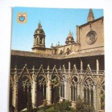 Postales: POSTAL PAMPLONA - CLAUSTROS CATEDRAL - 1966 - DOMINGUEZ 47 - SIN CIRCULAR. Lote 191199493