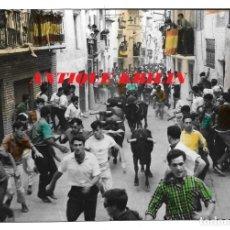 Postales: CASCANTE .- EN FIESTAS , SALIDA DE LA VAQUILLA A LA PLAZA .- EDICIONES SICILIA . Lote 191253311
