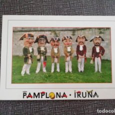 Postales: PAMPLONA . Lote 191985791