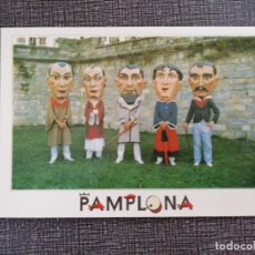Postales: PAMPLONA . Lote 191985833