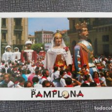 Postales: PAMPLONA . Lote 191985898