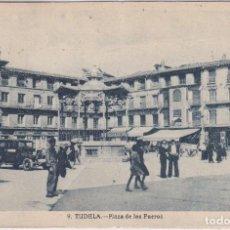 Postales: TUDELA (NAVARRA) - PLAZA DE LOS FUEROS. Lote 192636668
