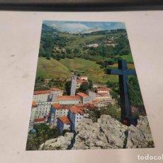 Cartes Postales: NAVARRA - POSTAL ARANZAZU - VISTA PANORÁMICA. Lote 193232222