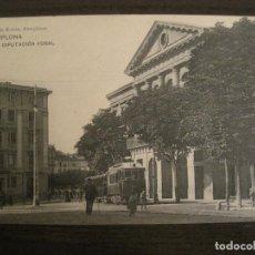 Postales: PAMPLONA-DIPUTACION FORAL-HAUSER Y MENET-POSTAL ANTIGUA-(67.487). Lote 193747856