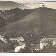 Postales: NAVARRA DANCHARINEA ESCRITA. Lote 194323181