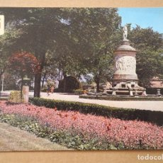 Postales: PAMPLONA. JARDINES DE TACONERA. ED. DOMINGUEZ Nº 81 NUEVA. Lote 194551565