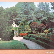 Postales: PAMPLONA. SERIE 83 Nº 539 JARDINES DE LA TACONERA. ED. ZERKOWITZ. SIN CIRCULAR. Lote 194551823