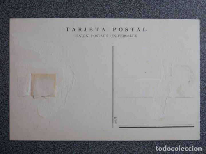 Postales: ENCIERRO DE SAN FERMÍN POSTAL PUBLICITARIA DE ANÍS LAS CADENAS ANTIGUA - Foto 2 - 194903267