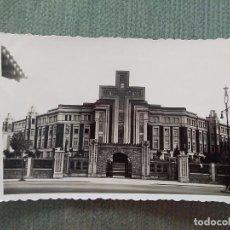 Postales: POSTAL PAMPLONA SEMINARIO. Lote 194991907