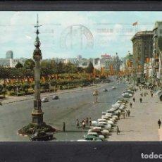 Postales: Nº 38 LA CORUÑA. LOS CANTONES. Lote 195217061