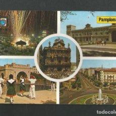 Postales: POSTAL SIN CIRCULAR - PAMPLONA 67 - EDITA ESCUDO DE ORO. Lote 195235246