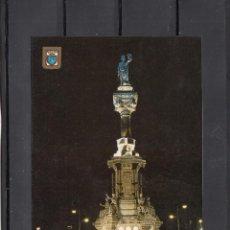 Postales: 123.- PAMPLONA. MONUMENTO A LOS FUEROS. Lote 195253607