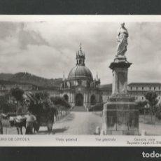 Postales: POSTAL SIN CIRCULAR - SANTUARIO DE LOYOLA - VISTA GENERAL - NAVARRA - EDITA MANIPEL. Lote 195409147