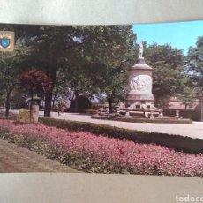 Postales: PAMPLONA JARDINES DE TACONERA. Lote 195451283