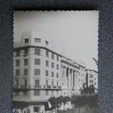 Postales: PAMPLONA TEATRO GAYARRE POSTAL FOTOGRÁFICA DE EDICIONES GARCÍA GARRABELLA. Lote 196034783