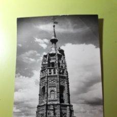 Postales: ZARAGOZA DETALLE DE TORRE DE UTEBO ED SICILIA TARJETA POSTAL CIRCULADA. Lote 196394786