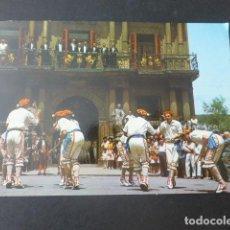 Postales: PAMPLONA. Lote 198637782