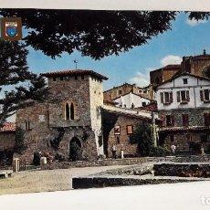 Postales: POSTAL PAMPLONA BALUARTE DEL REDIN ESCUDO DE ORO SIN USO.. Lote 198707796