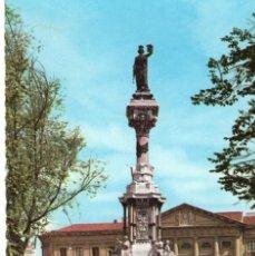 Postales: PAMPLONA MONUMENTO FUEROS DE NAVARRA. Lote 198729102