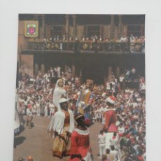 Postales: PAMPLONA. NAVARRA.. Lote 198806580