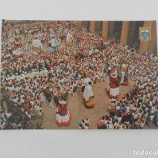 Postales: PAMPLONA. NAVARRA.. Lote 198806836