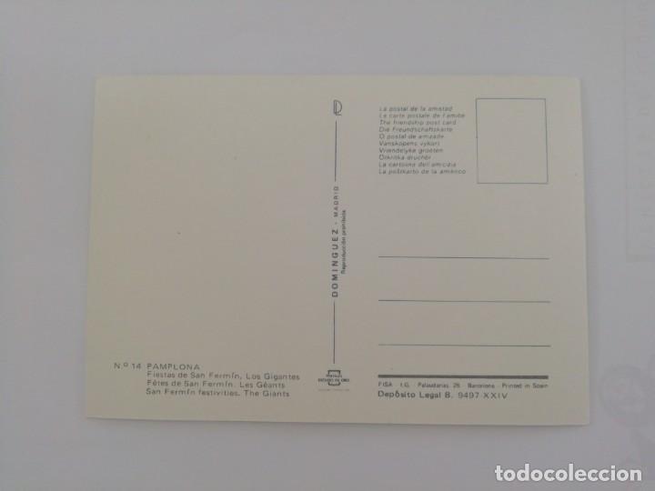 Postales: Pamplona. Navarra. - Foto 2 - 198806836