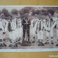 Postales: OCHAGAVIA (NAVARRA) - GRUPO DE DANZANTES (COL. EDIT. POR CAJA NAVARRA/DIARIO DE NOTICIAS). Lote 198924427