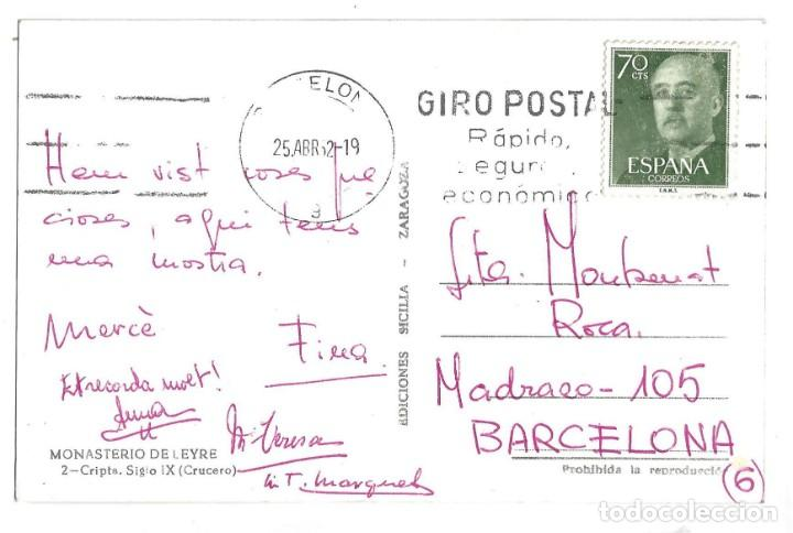 Postales: POSTAL FOTOGRÁFICA- MONASTERIO DE LEYRE.- Nº 2, CRIPTA SIGLO IX. ED. SICILIA. NAVARRA- CIRCULADA - Foto 2 - 198931775