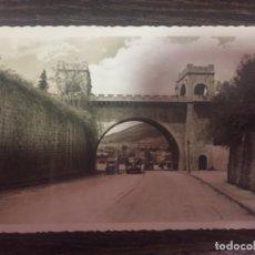 Postales: PAMPLONA - PORTAL NUEVO - N° 204 ED. ARRIBAS. Lote 199745680
