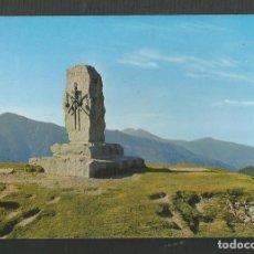 Postales: POSTAL SIN CIRCULAR - RONCESVALLES 15 - NAVARRA - PUERTO DE IBAÑETA - EDITA SICILIA. Lote 206336366