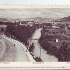 Postales: PAMPLONA, LA ROCHAPEA - AÑOS 50 - ED. ARRIBAS - SIN ESCRIBIR, SIN CIRCULAR. Lote 206594047