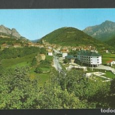 Postales: POSTAL SIN CIRCULAR - ISABA 7 - PIRINEO NAVARRO - VISTA GENERAL - EDITA SICILIA. Lote 206601818