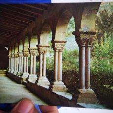 Postales: POSTAL ESTELLA CLAUSTRO DE SAN PEDRO SIGLO XIII N 37 TOMAS S/C. Lote 207107635