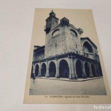 Postales: NAVARRA - POSTAL PAMPLONA - IGLESIA DE SAN NICOLÁS. Lote 207206016