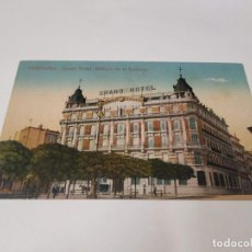 Postales: NAVARRA - POSTAL PAMPLONA - GRAND HOTEL - EDIFICIO DE LA AGRÍCOLA. Lote 207206673
